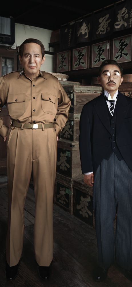 Yasumasa Morimura, A Requiem: Unexpected Visitors/1945, Japan, 2010